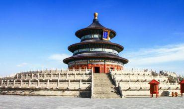 Le Meraviglie Della Cina Imperiale