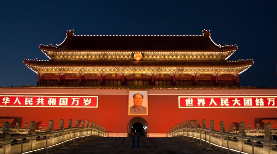 Pechino Ingresso Città Proibita