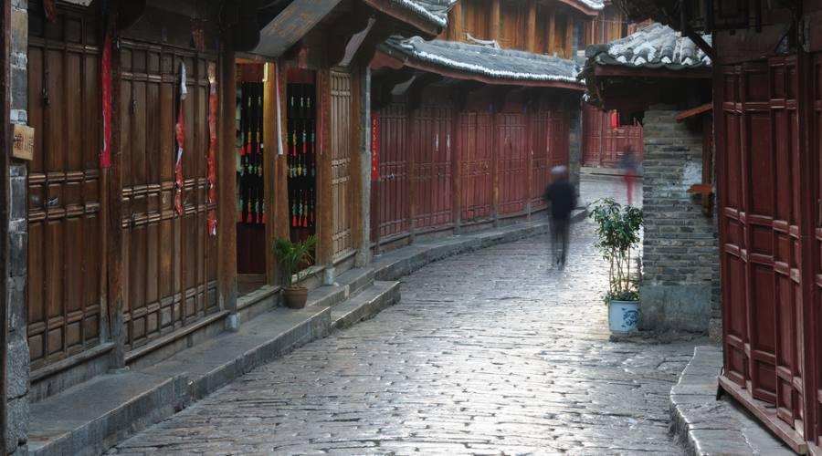 Antiche Citta Cinesi