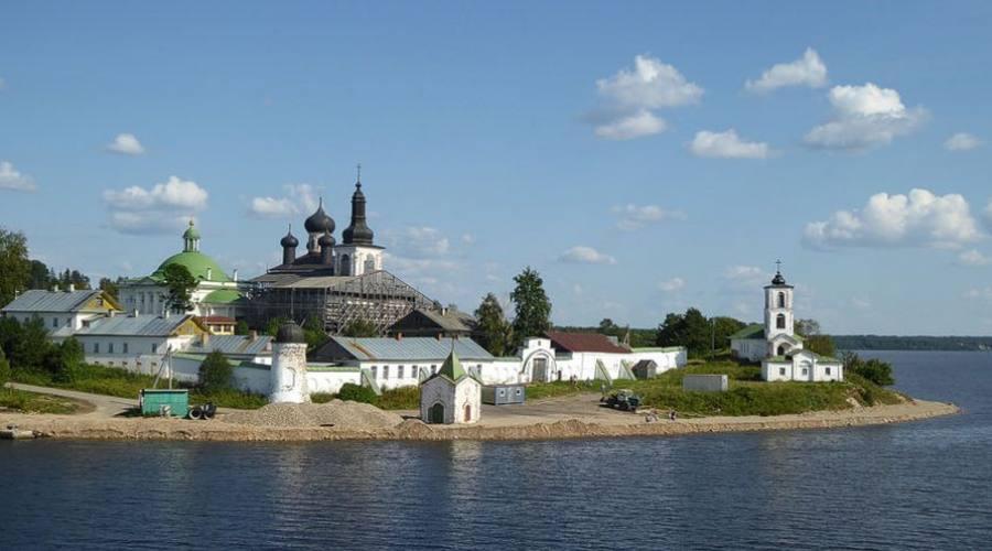 Vista di Goritsky