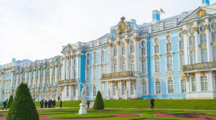 San Pietroburgo Parco e Palazzo Pushkin