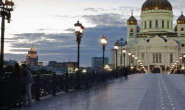 Splendori di Mosca e San Pietroburgo