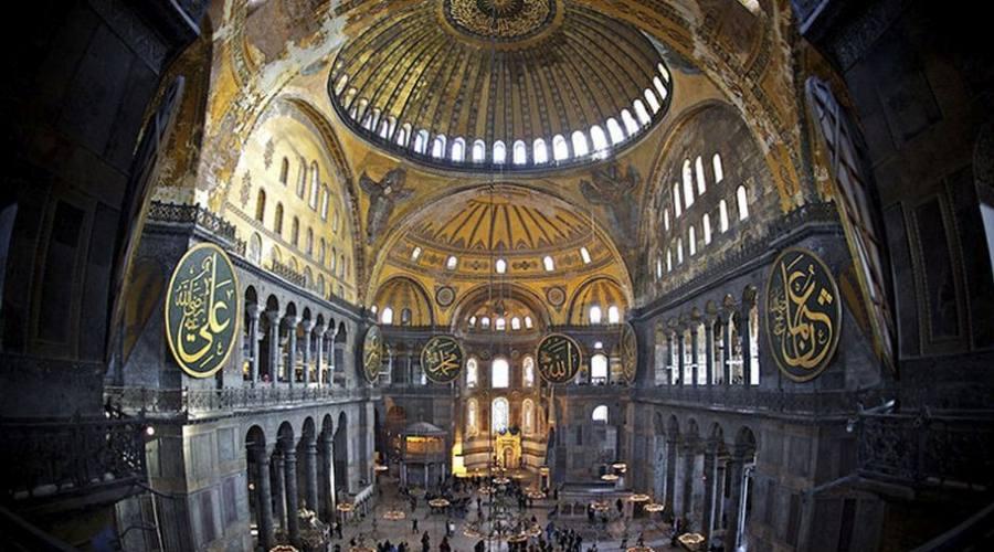 interni basilica di Santa Sofia