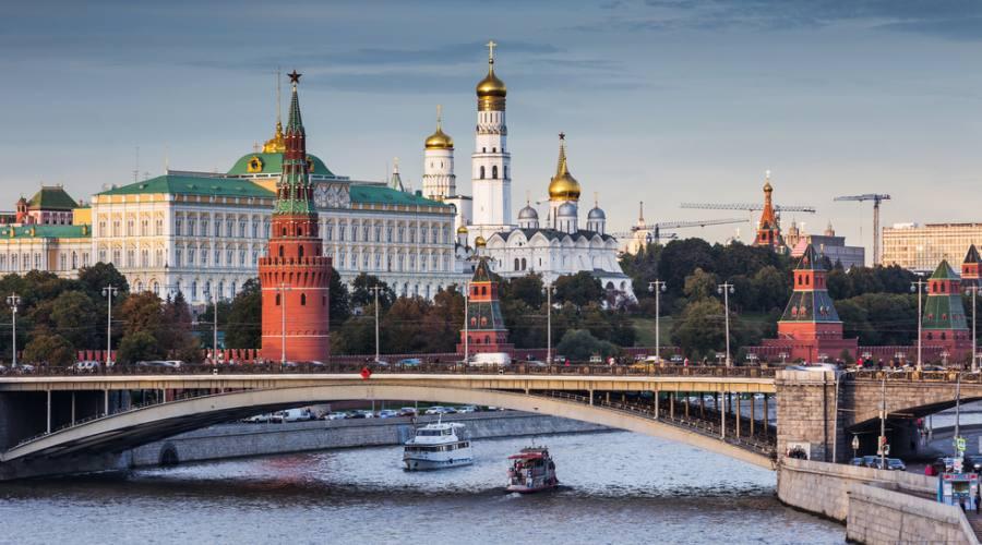 Mosca vista sul Cremlino