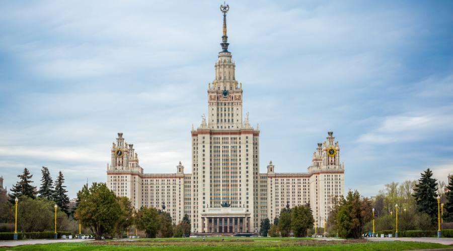 Mosca Università Statale Lomonosov