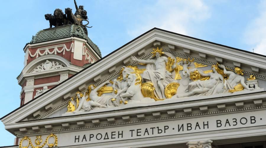 Sofia, teatro nazionale