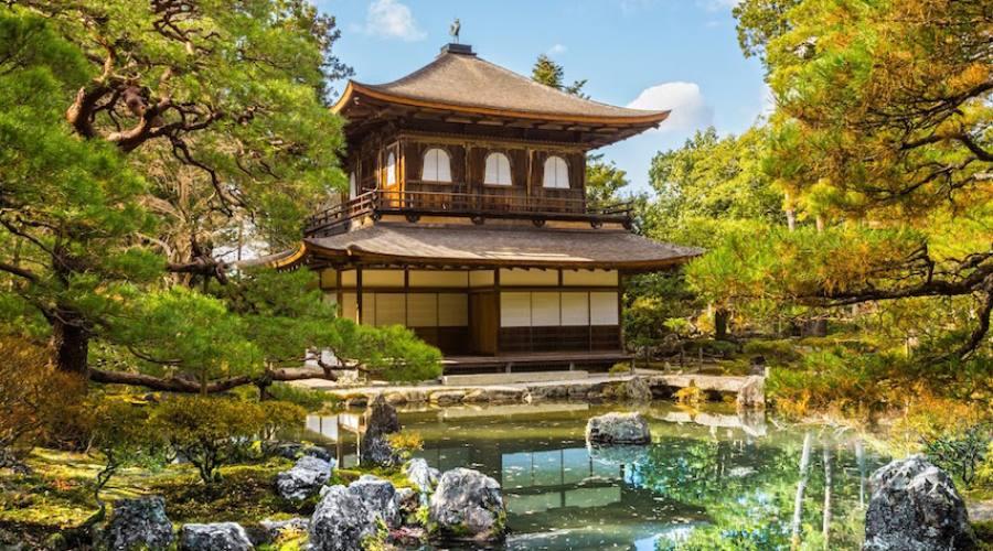 Kyoto - Il Padiglione d'argento