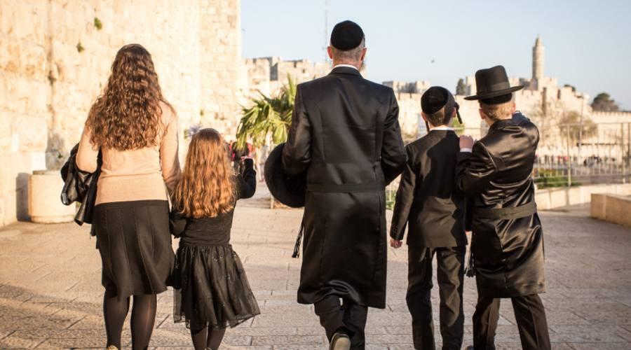 Famiglia Ortodossa Gerusalemme