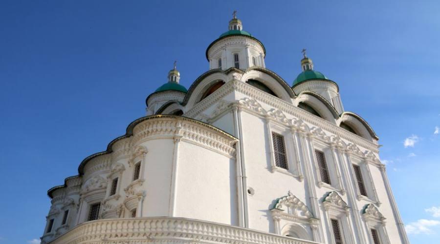 Astrakhan Cremlino