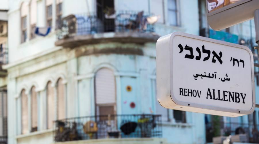 Tel Aviv Allenby Street