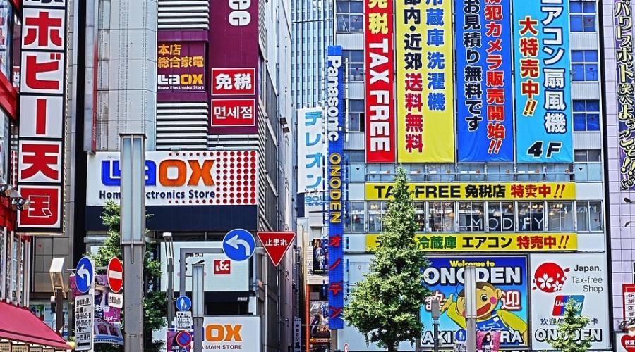 Tokyo - Quartiere Akihabara