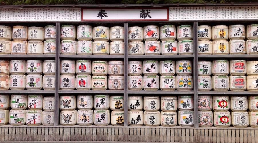 Kamakura, contenitori di sake