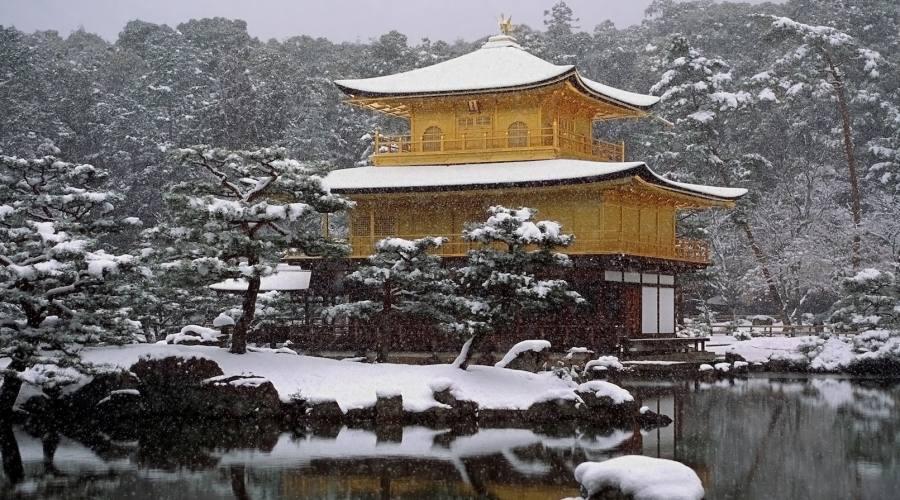 Kyoto - Il Padiglione d'oro