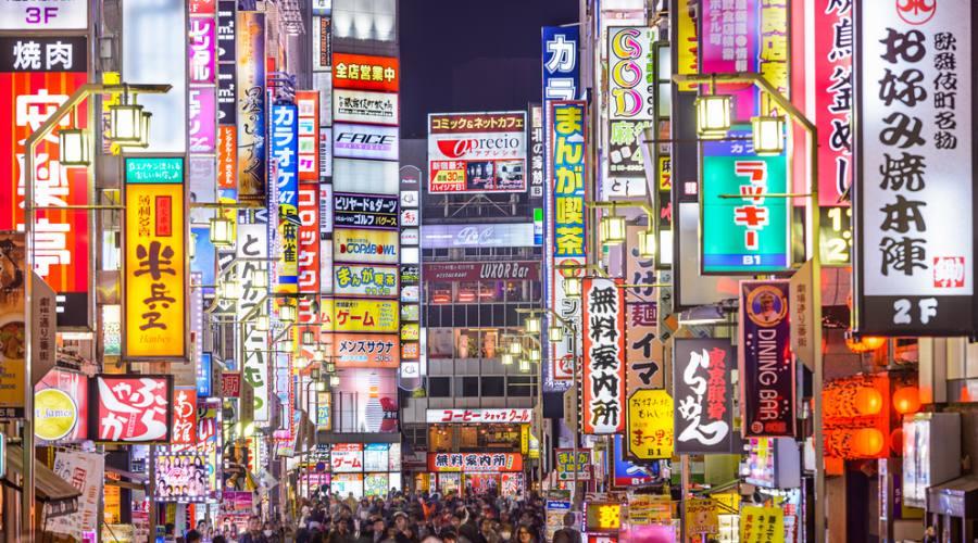 Tokyo - Via cittadina