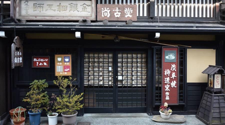 Takayama - Locanda tradizionale