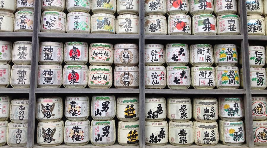 Kyoto - Offerte di Sakè al tempio