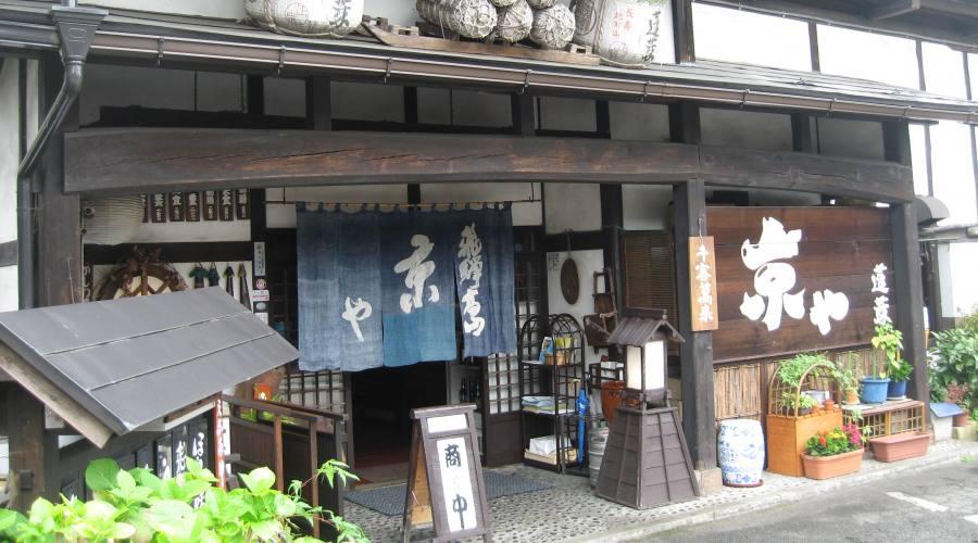 Takayama - Tipica abitazione