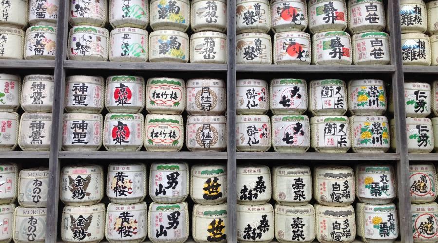 Kyoto - Offerte votive di sakè