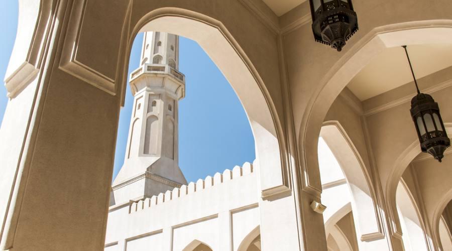 La Grande Moschea di Muscat