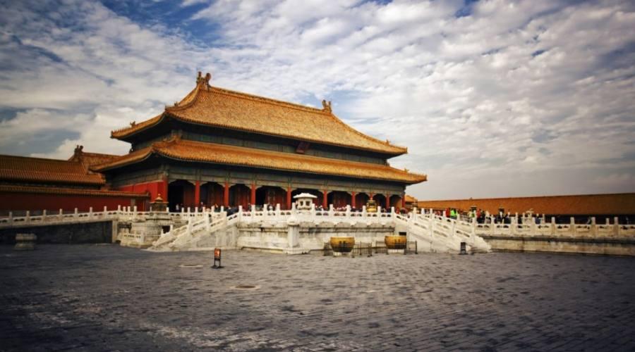 Pechino Citta Proibita