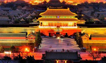 Soggiorno Linguistico nella capitale della repubblica popolare cinese