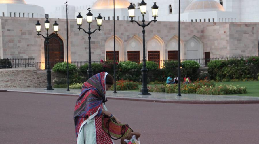 Palazzo del Sultano