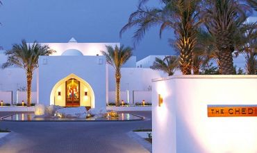 Hotel The Chedi 5 stelle a Muscat: un gioiello con vista sull'Oceano Indiano