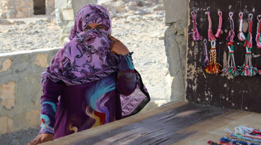 La ragazza delle montagne dell'Hajar