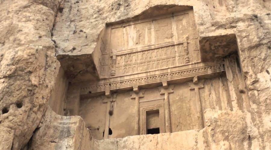 Il sito di Persepoli