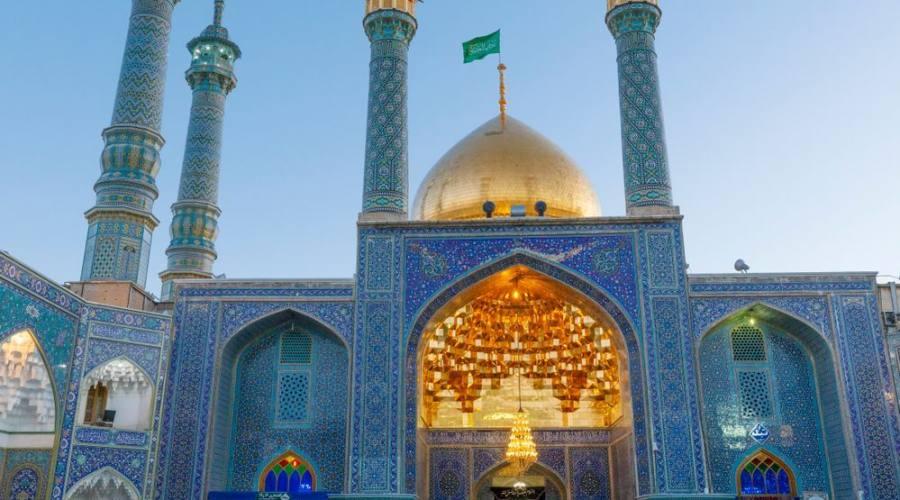 Repubblica Islamica dell'Iran.  Il santuario di Fatima Masumeh è considerato dai musulmani sciiti uno dei santuari sciiti più significativi in Iran.
