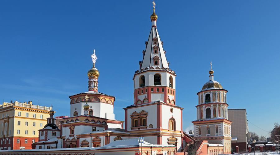 Siberia Irkutsk la Cattedrale