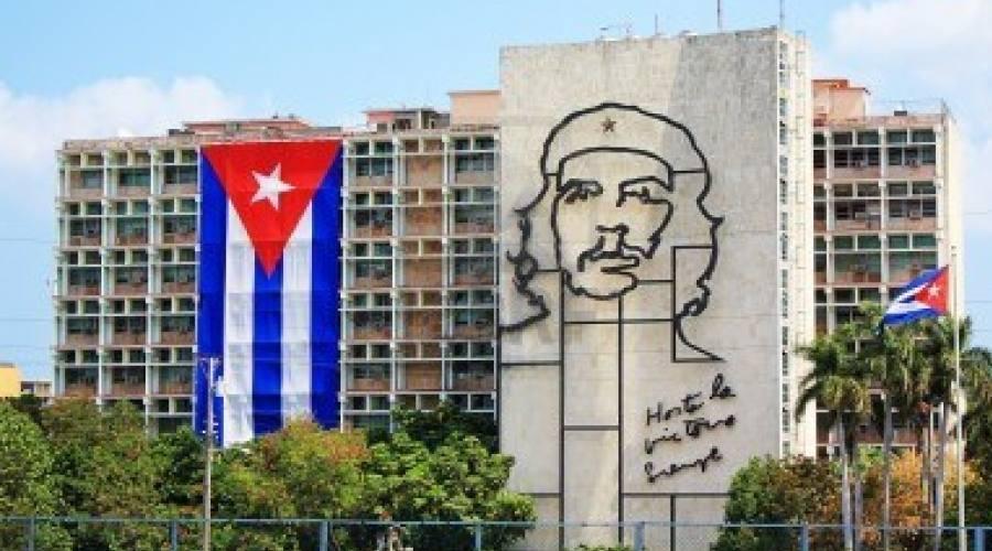 Avana, Plaza de la Revolucion