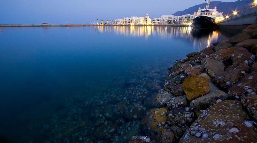 le acque di Sifawy