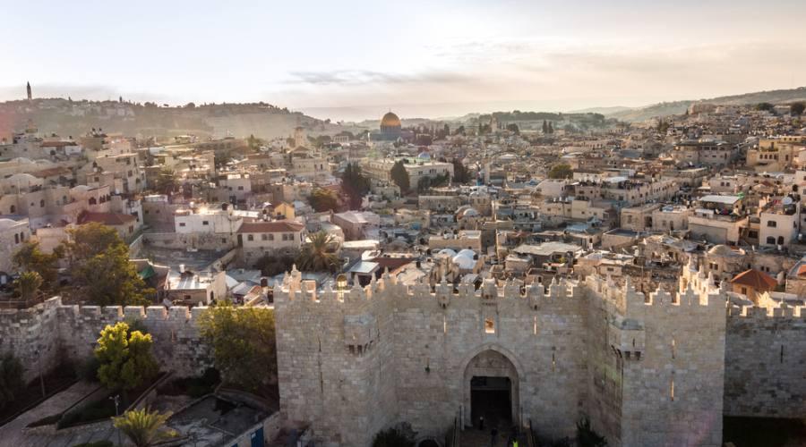 Skyline Gerusalemme