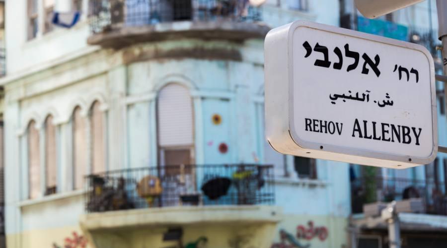 Allenby Tel Aviv