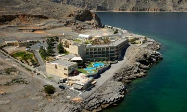 Atana Khasab Hotel 4 stelle