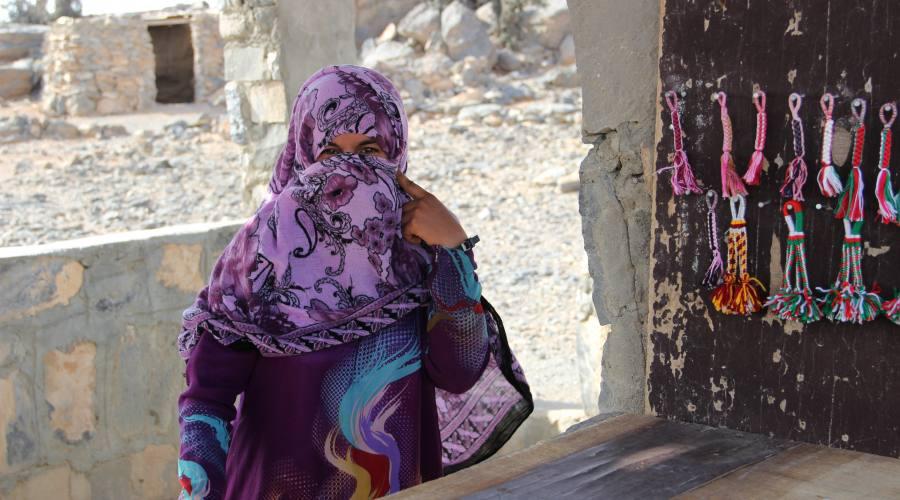 La ragazza delle montgne dell'Hajar