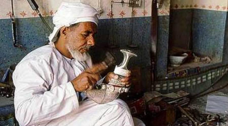 Artigiano in Oman