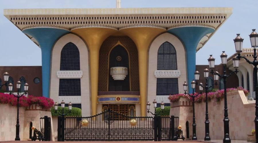 Muscat- il palazzo del Sultano