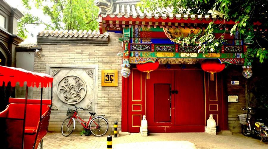 Pechino Confucio Palace
