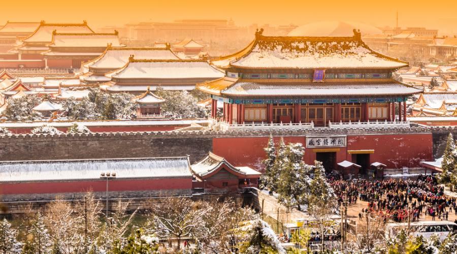 Pechino Città Proibita dalla collina del carbone