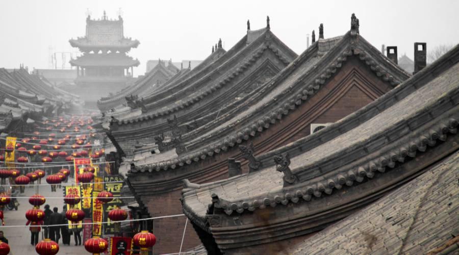 Cina Citta Antica