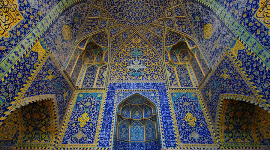 Moschea: dettagli dell'interno