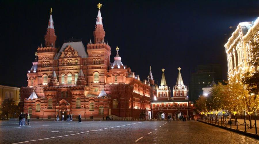 Mosca La piazza Rossa