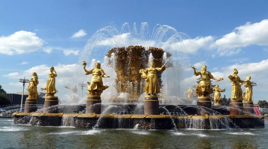 Mosca Fontana dell'Amicizia tra i Popoli
