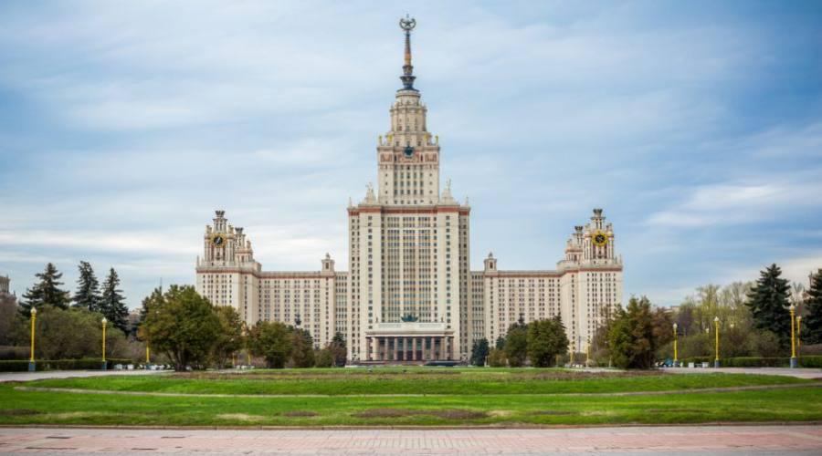 Mosca Università statale