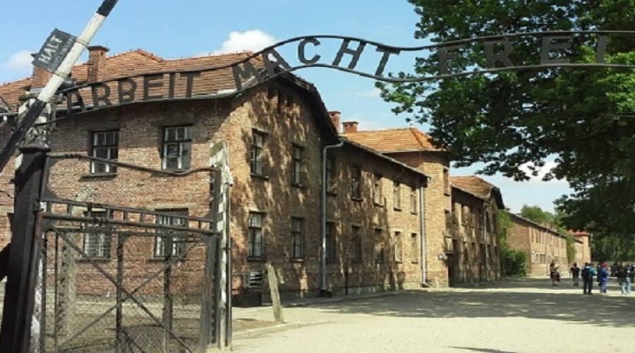 Auschwitz/Birkenau