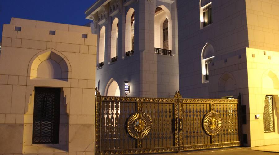 Ingresso nel Palazzo del Sultano, Muscat