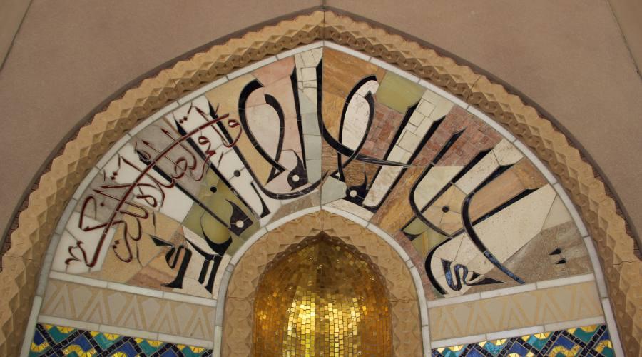 decori nella Moschea -Muscat
