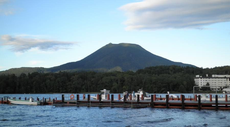 Lago di Akan - Il Vulcano